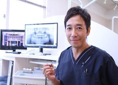 田坂歯科クリニック