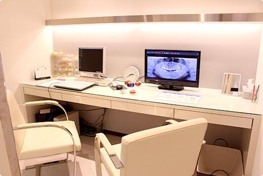 リバーサイド 診療室