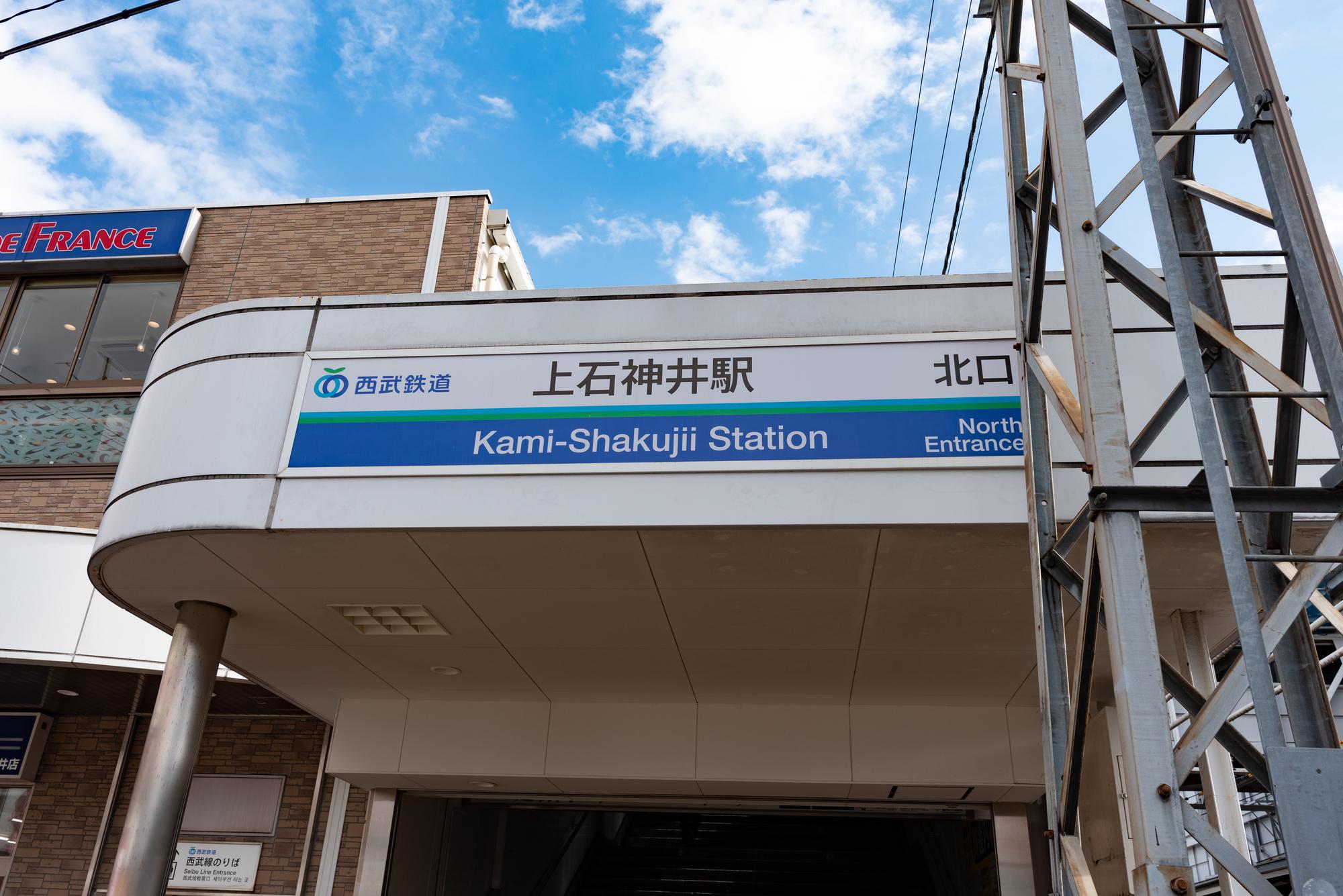 土曜に通院したい方へ!上石神井駅の歯医者さん、おすすめポイント紹介