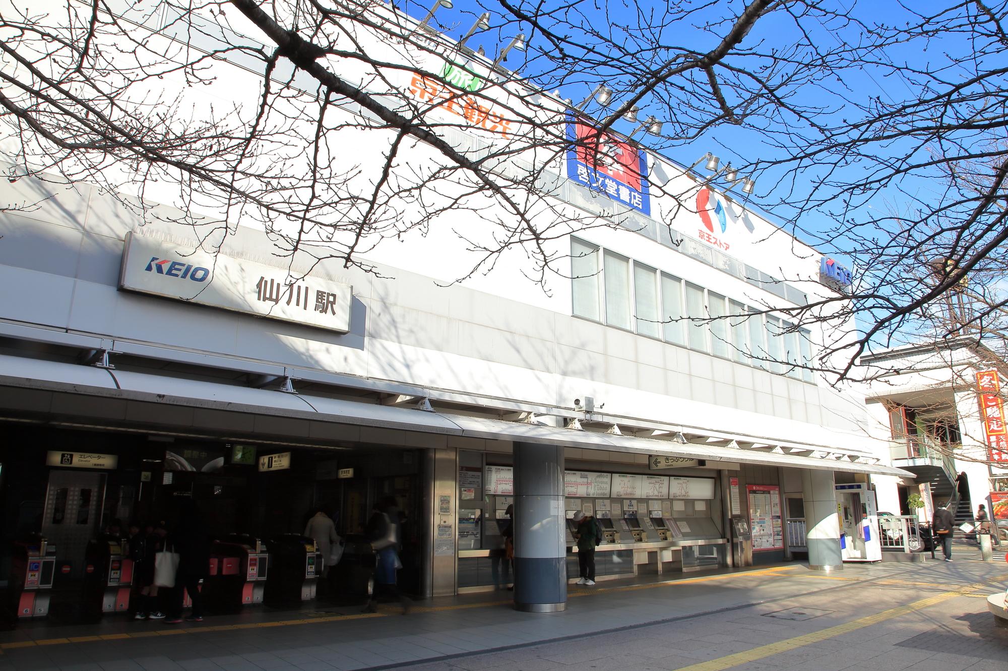 木曜に通院したい方へ!仙川駅の歯医者さん、おすすめポイント紹介