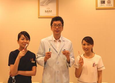 秋本スマイル歯科