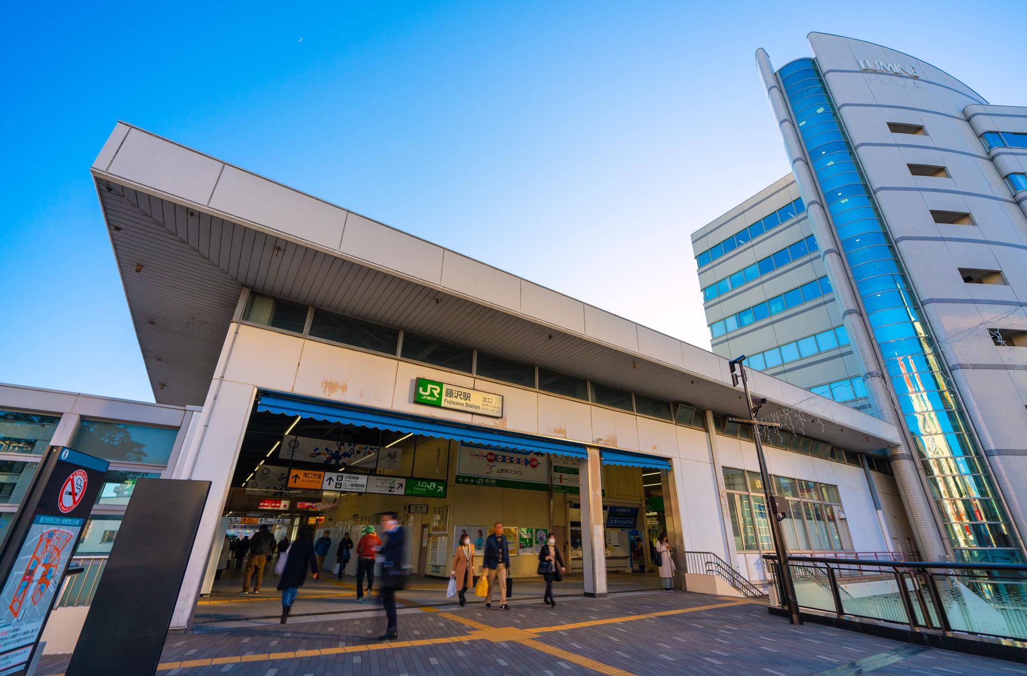 〈予約可〉藤沢駅の歯医者3院!おすすめポイントも紹介