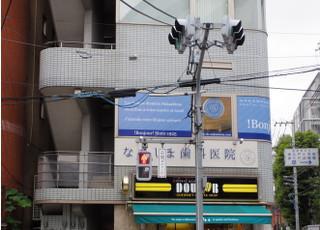 飯田橋なかしま歯科医院
