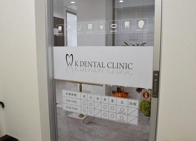 K DENTAL CLINIC