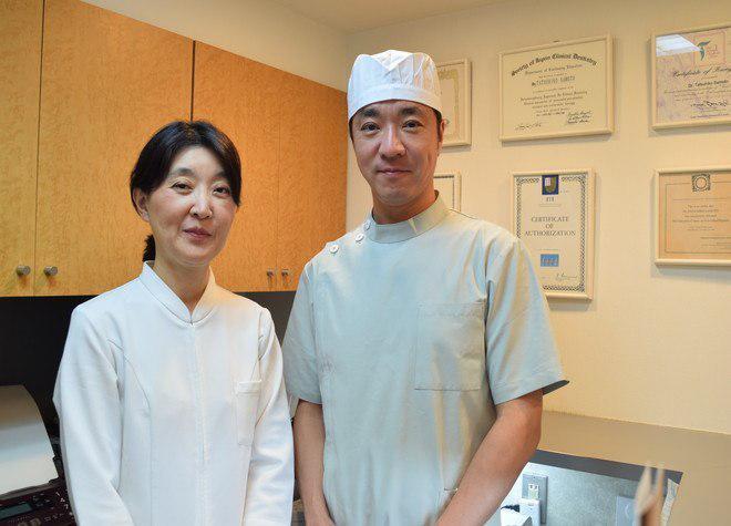 佐本歯科医院