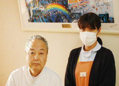 マサキ歯科医院(練馬区)