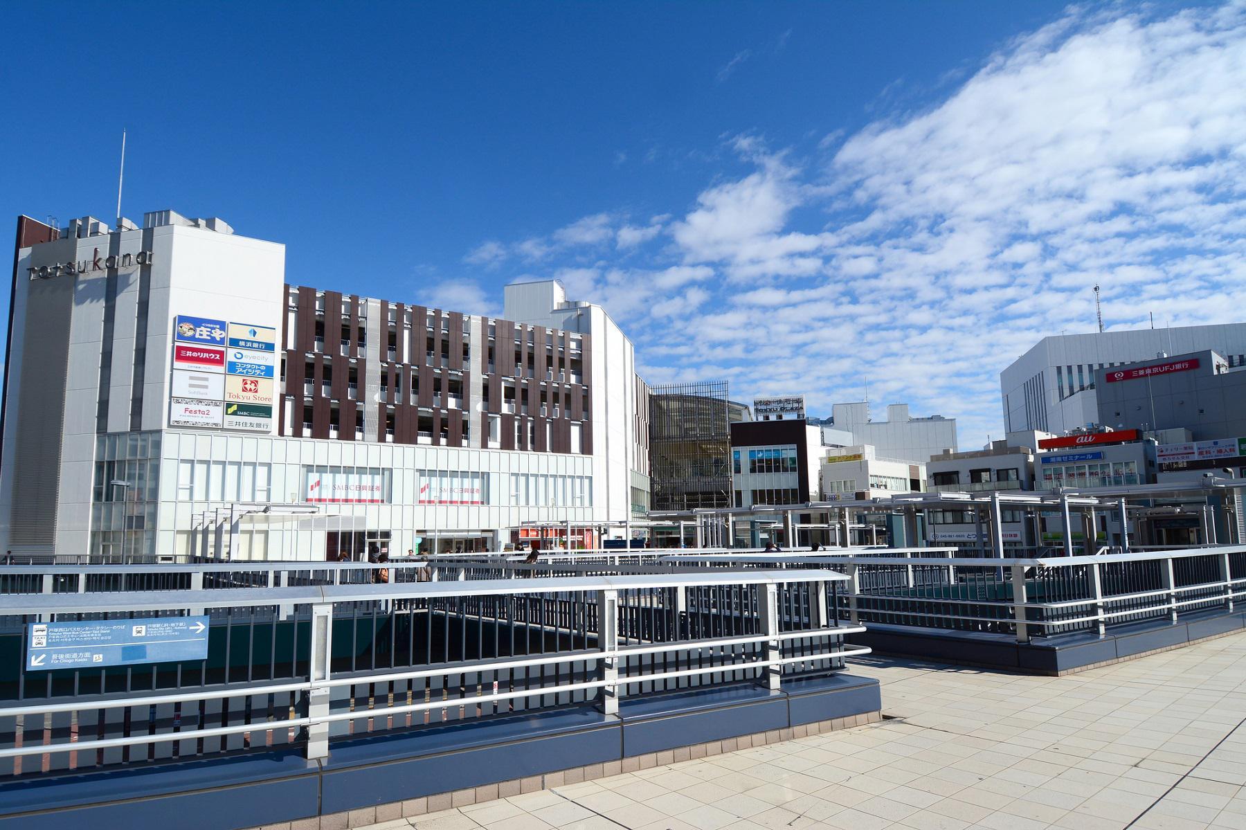 戸塚駅アイキャッチ