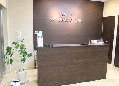SAI ORAL CLINIC