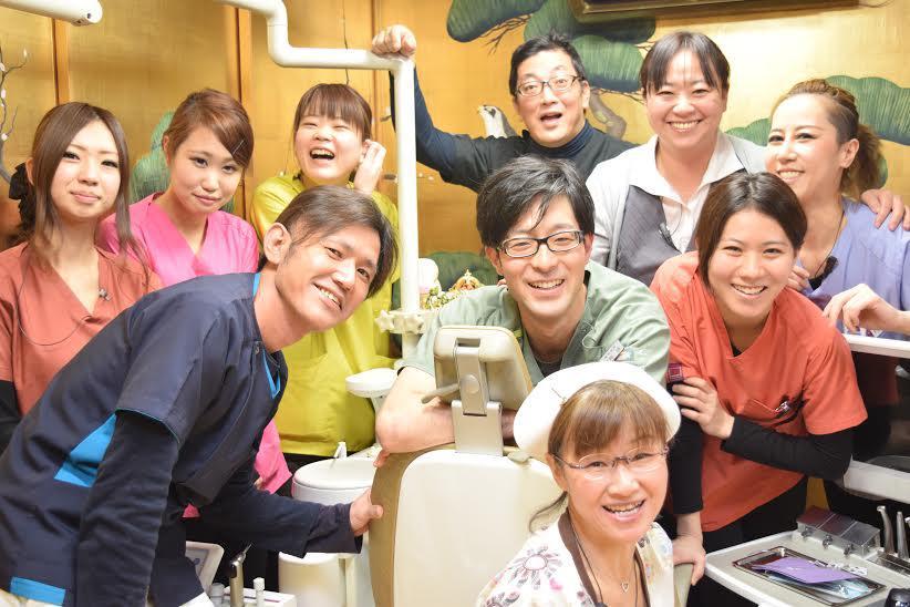 小田歯科 集合