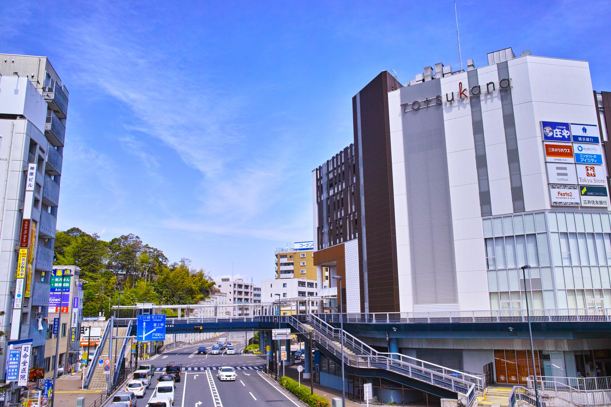 親知らずが痛い!戸塚駅近くにある歯医者5院のおすすめポイント