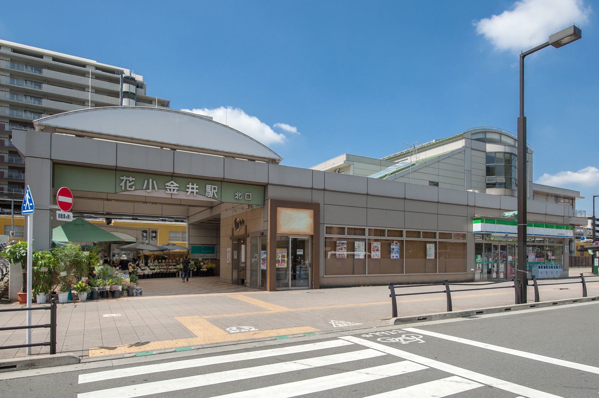 土曜に通院したい方へ!花小金井駅の歯医者さん、おすすめポイント紹介