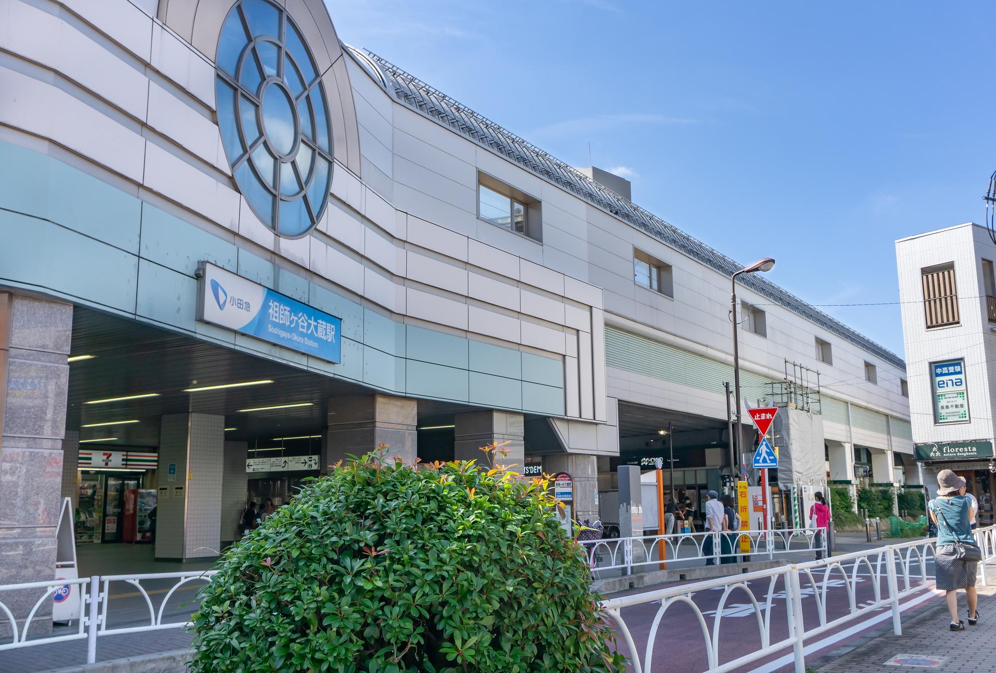 土曜に通院したい方へ!祖師ヶ谷大蔵駅の歯医者さん、おすすめポイント紹介