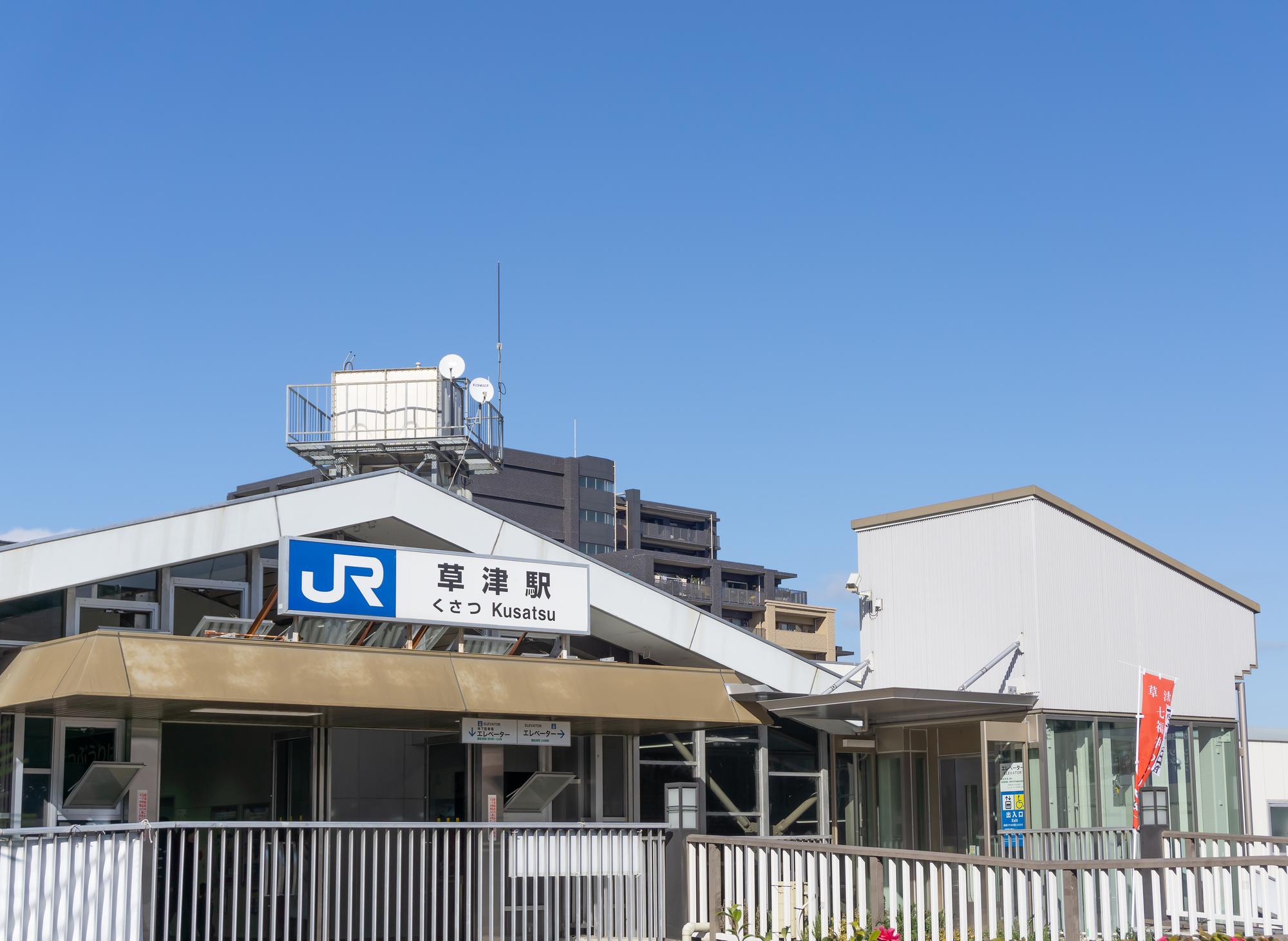 土曜にも通える!草津駅(滋賀県)近くにある歯医者4院のおすすめポイント