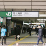18時以降に通える!恵比寿駅近くにある歯医者3院のおすすめポイント|歯科+