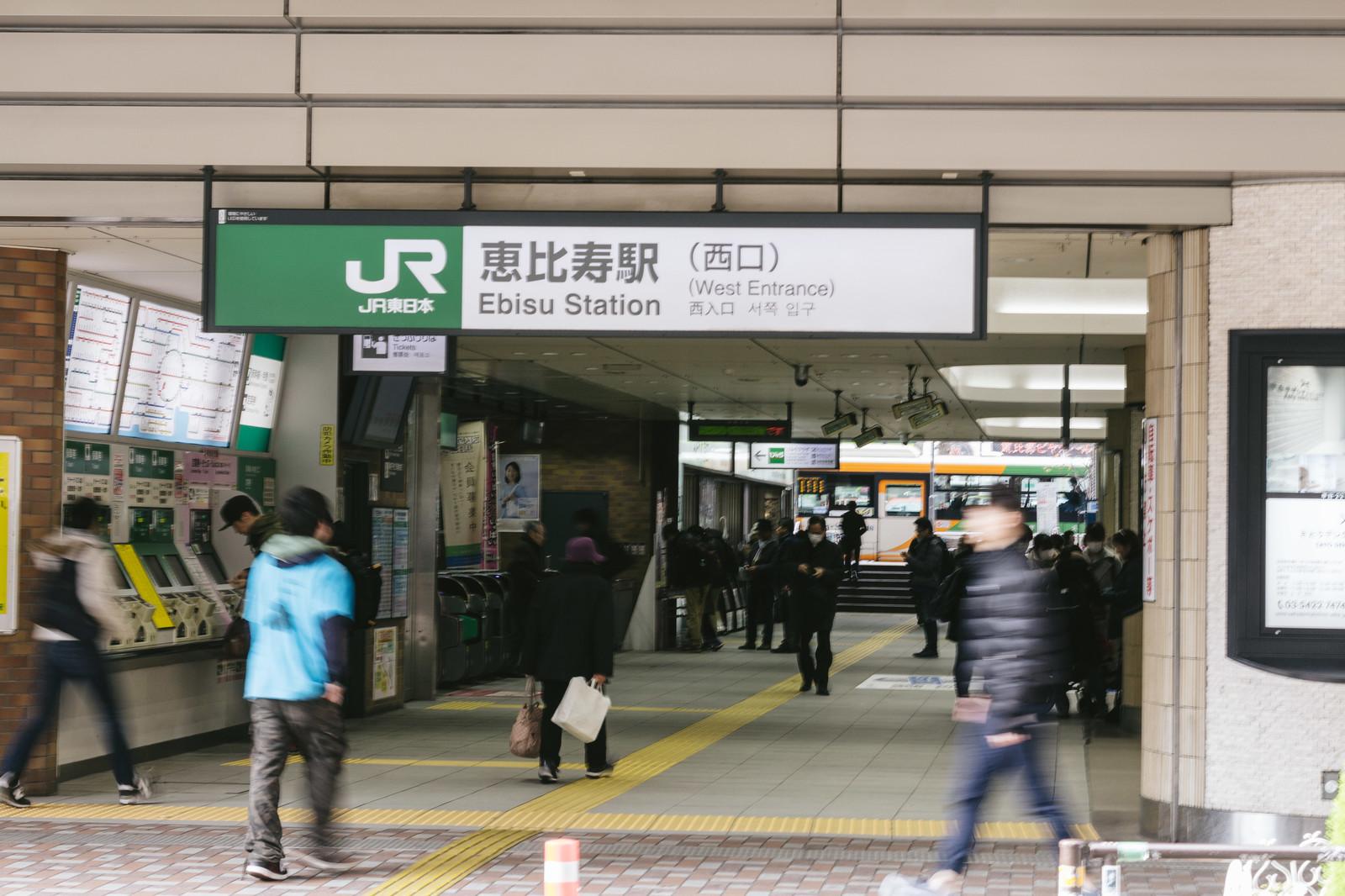 18時以降に通える!恵比寿駅近くにある歯医者4院のおすすめポイント