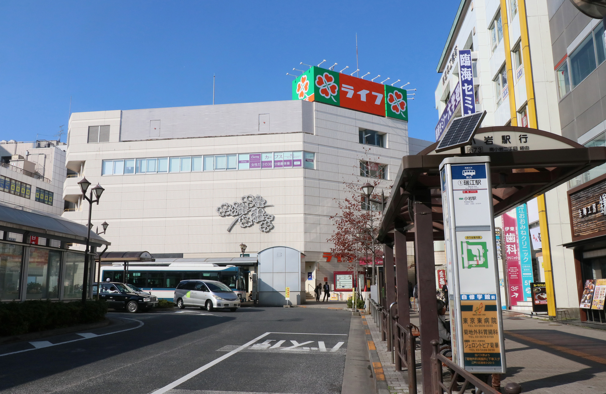 18時以降に通える!瑞江駅近くにある歯医者3院のおすすめポイント