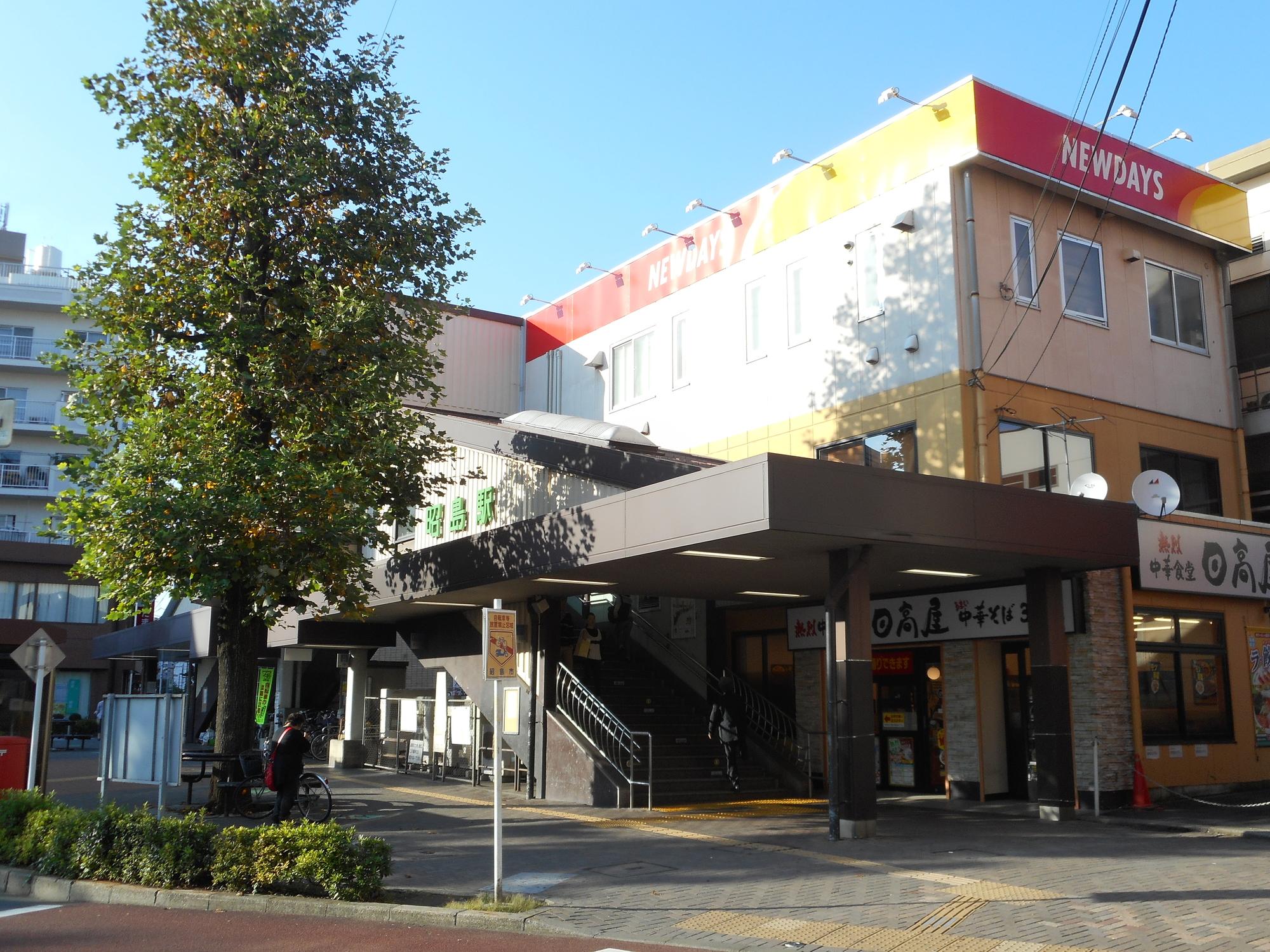 土曜に通院したい方へ!昭島駅の歯医者さん、おすすめポイント紹介